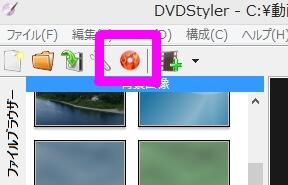 dvdstyler19