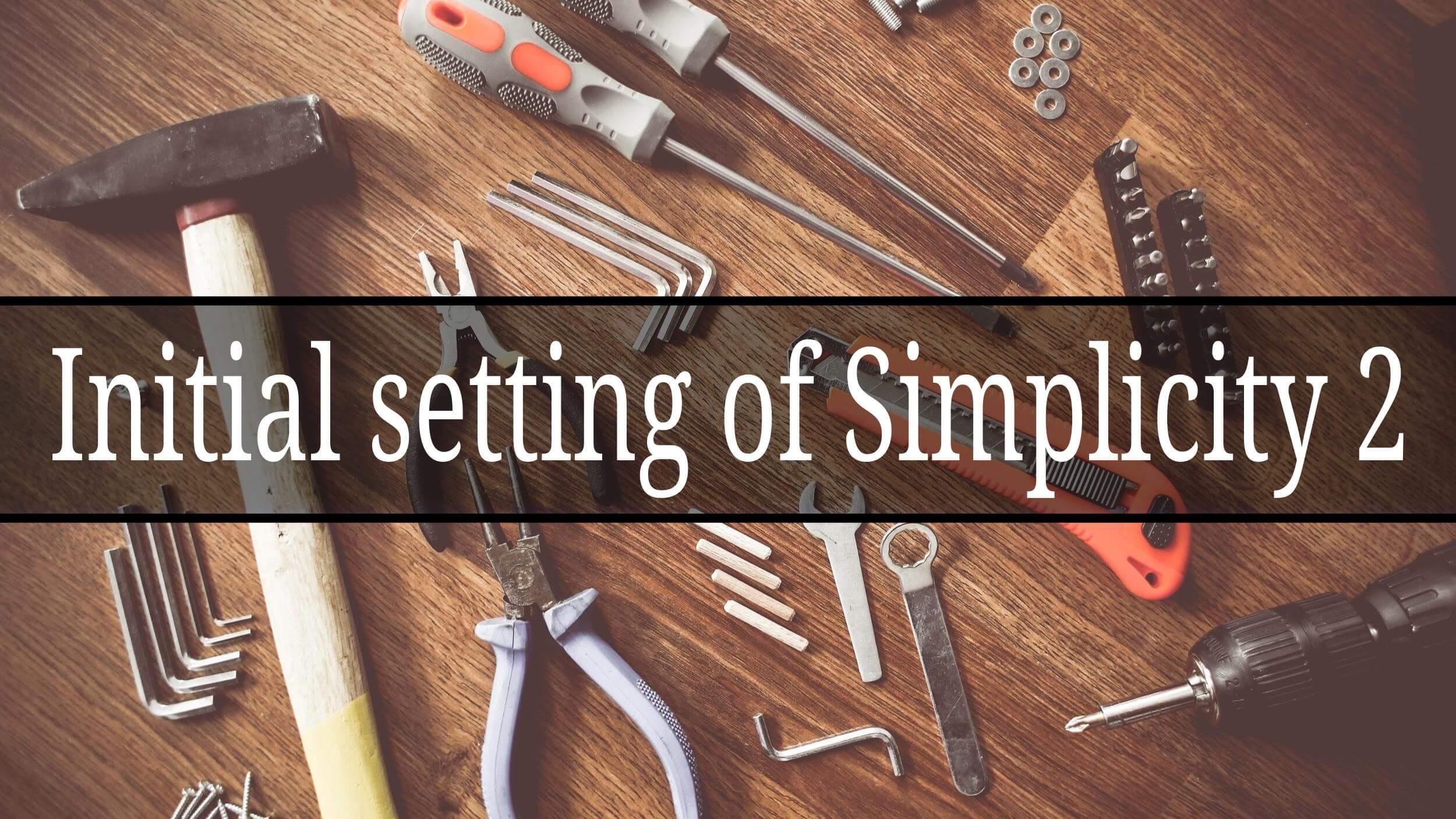 工具「Initial setting of Simplicity 2」