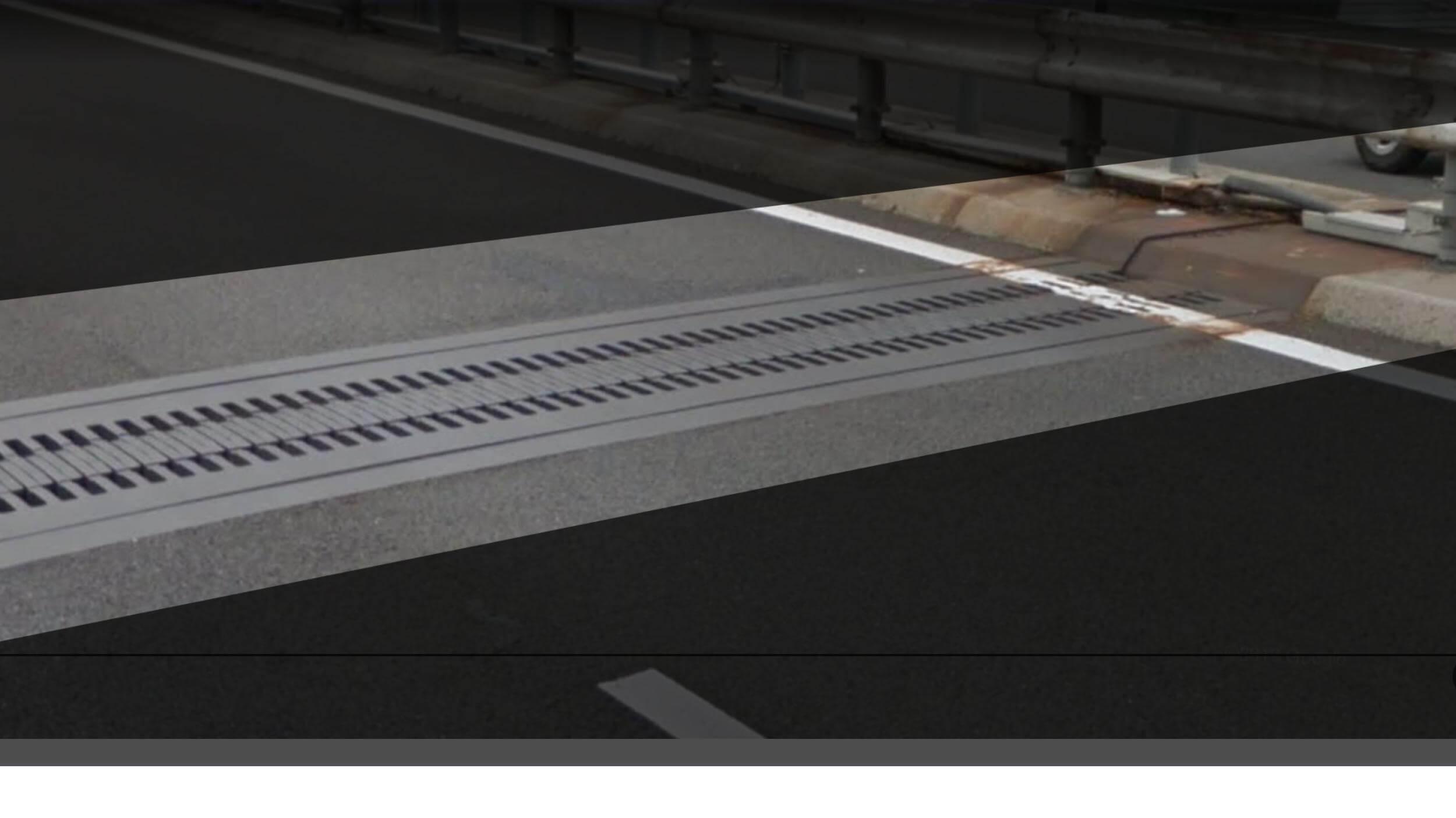 高速道路の伸縮装置