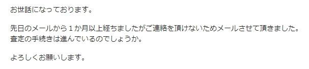 BUY王7