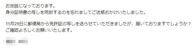 BUY王5