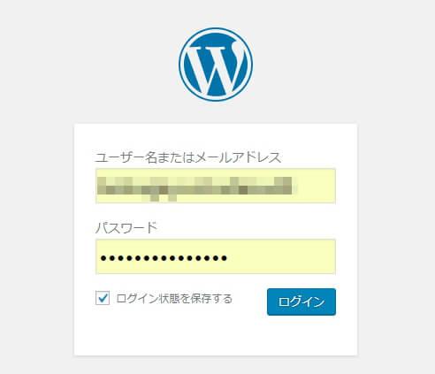 WordPress 管理画面ログインページ