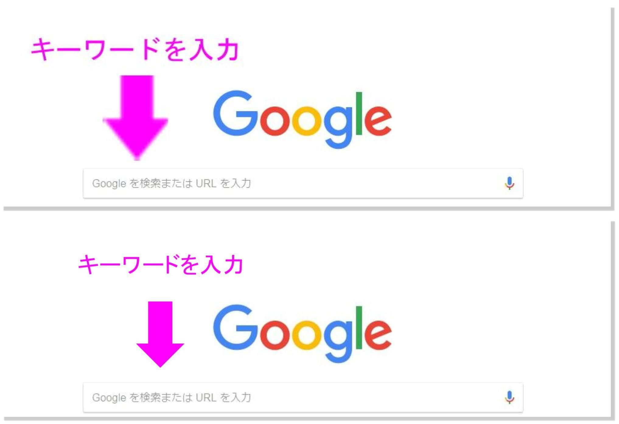 Google検索ウィンドウ 上GIMP2 下Google図形描画