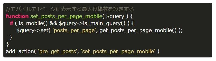 Simplicity2 ソースコード