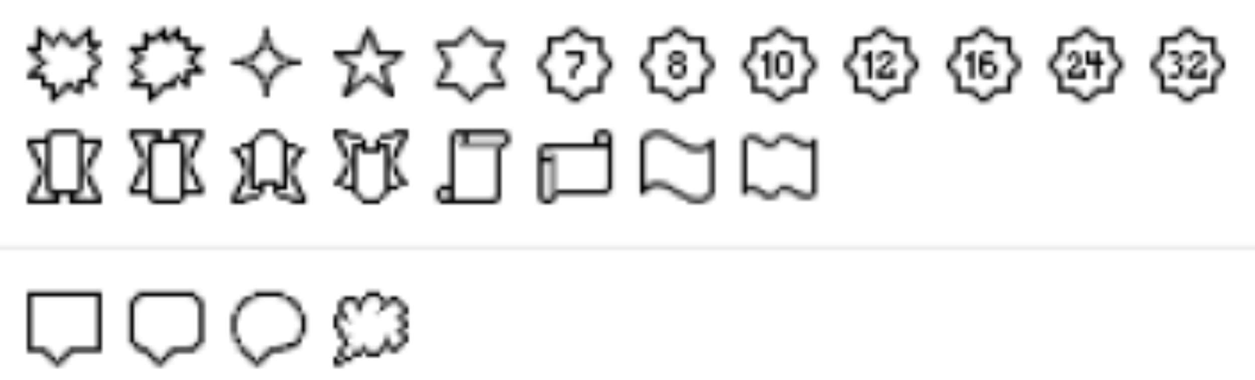 Google図形描画 吹き出しの種類