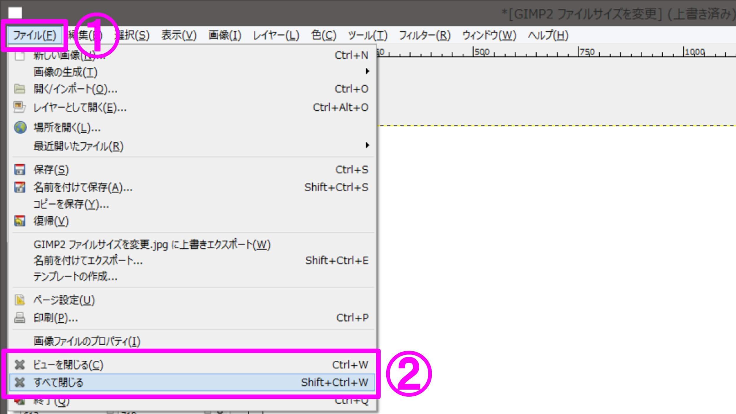 GIMP2 画像を消す方法