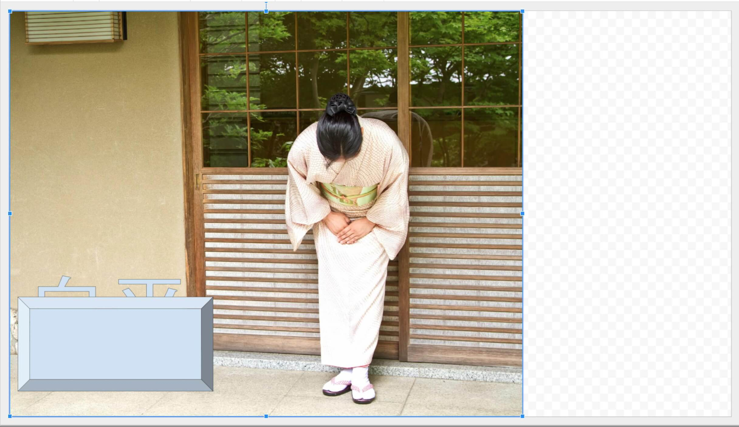 Google図形描画 玄関先で出迎える女将とベベルの背後にある白平