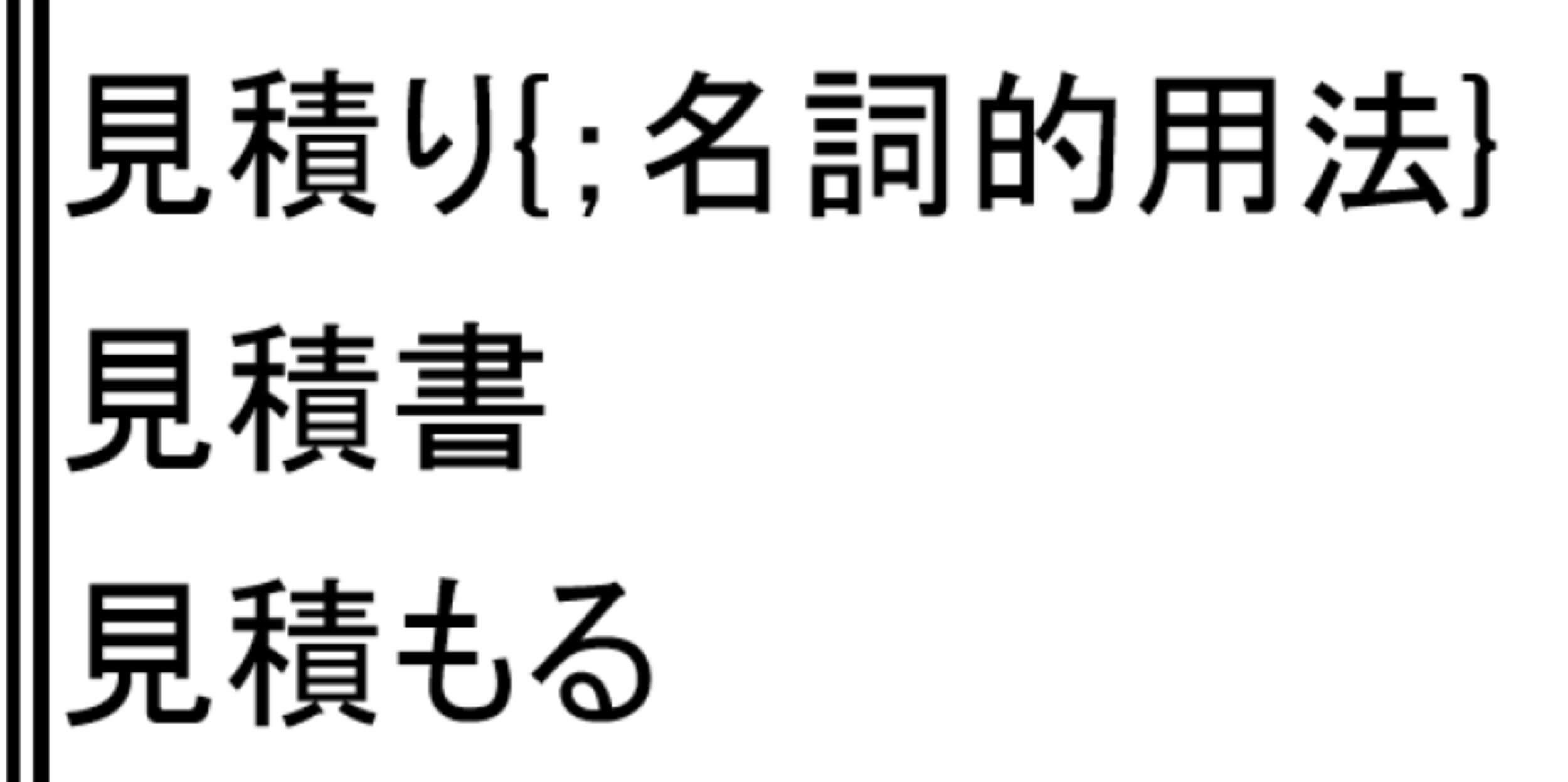 紅葉が美しい森 あずらい運営報告【2018年10月】 (1)